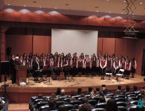 Μουσική Συναυλία στηρίξεως των παιδιών με αυτισμό